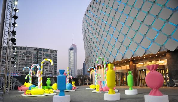 青岛海信广场图片